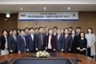 한국교육학술정보원, 국립특수교육원과 사업협력 협정 체결