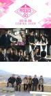 '꽃보다 할배'·'프로듀스48'·'신서유기5' 등, CJ EM 하반기 라인업 공개