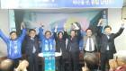 더불어민주당 조광한 남양주 시장 후보 선거사무소 개소식 및 통합선대위 구성