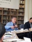 문정인 특보 '정상회담과 평화체제로 가는 길' 발제