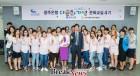 광주은행, 다문화가정 문화교실 4기 개최