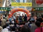 경북도,'치매愛 행복메아리' 릴레이 캠페인 펼쳐