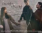 7월 19일 지상파 시청률 순위, 장기용X진기주 '이리와 안아줘' 수목극 1위 종영