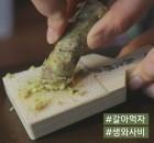 숙달돼지, 고기집 최초 갈아먹는 생와사비 이벤트 개최
