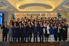 자총연맹 전국 청년협의회 회장 이·취임식 열려
