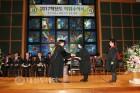 목원대, 2017학년도 학위수여식 거행