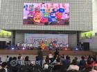 대전선관위, 일곱빛깔 선거콘서트 개최