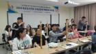 충남도교육청, 목공실 운영교 교육공동체 역량강화 워크숍 실시
