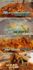 '살림 9단의 만물상' 초간단 얼큰 닭개장-초간단 명품 물냉면 육수-오리주물럭-가지냉국 레시피 공개