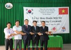지구 온난화 대응 나선 SK이노···첫 사업으로 베트남 숲 복원