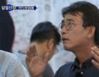 """'알쓸신잡' 황교익, '장고' '자토이치' 유시민 영화 취향 분석 """"다 죽이는거 좋아해"""""""