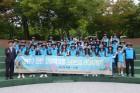 충남 천안교육지원청, 中 하얼빈서 '나라사랑 비전캠프' 개최