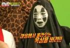 """'런닝맨' 전소민, 본인도 모르게 마음의 소리 """"유재석 이 XX야"""""""