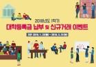 [금융가 브리핑] 부산은행, '한국투자 한국의제4차산업혁명 펀드' 판매 外