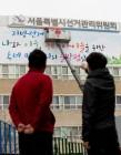 탈환? 수성? 보수텃밭 '송파을 전쟁' 흥미진진…재보선 관전포인트