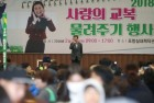 포항시새마을회 '사랑의 교복물려주기 행사' 개최