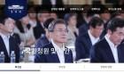 """""""뻔한 답변"""" 질타에 청와대 대략난감…시행 6개월 '국민청원 게시판' 명암"""