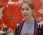 """'선다방' 유인나, 반전매력 '변호사 4시녀'에 눈길 집중 """"이미지 토끼 같아"""""""