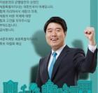 허철회 바른미래당 세종시장 후보 출정식