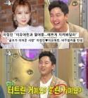 """'라디오스타' 이정진, 이유애린과 공개열애 이유? """"처음 들켰다"""""""