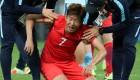 한국과 평가전 갖는 온두라스 21명 선수 명단은?