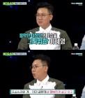 """'비디오스타' 이상민, 방송 중 이혜영 언급에 안절부절 """"그 분은 이미 결혼했고 본인의 삶 있어"""""""