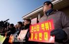 한국정부, 다야니에 패소…론스타와 엘리엇이 더 두렵다