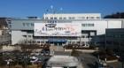 강화군, '강화 섬 2.6 영화제' 준비 한창 外