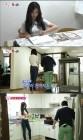 '자리있나요' 차오루, 온라인 휩쓴 '청바지+흰티' 패션 화제…'남심 저격수'