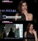 """앤 해서웨이, 韓 촬영 당시 대역 쓴 사연은? """"실제로 내한한 적 없어"""""""