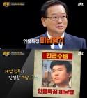 김부겸, 남다른 셀프 자랑 발언 '눈길'…계엄 정부도 인정한 훈남?