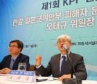 """""""윤병세 전 장관 비판은 무책임"""""""