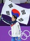차민규, 빙속 남자 500m 은메달