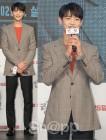 '샤이니 '민호, 주황 니트 입고 '산뜻한 남친룩'
