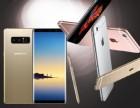 올댓폰, 갤럭시노트9·아이폰se2 출시일 사전예약 1년 요금지원 및 50가격할인