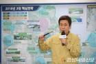 지진 아픔 딛고 시민 중심 '안전도시 포항 건설'