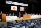 日, 다케시마의 날 기념식 차관급 파견