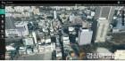 전국 지자체 최초 3D지도 서비스 제공