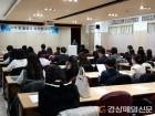 포항교육청, 신규교사 정보보안 및 개인정보보호 교육
