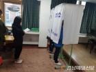 봉화군 춘양초등학교, 전교학생회 임원 선출