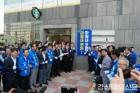 오중기, 메머드급 선거대책위원회 발족