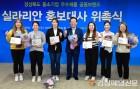 컬링스타 팀킴, 中企 우수제품 홍보 도우미 되다