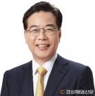 송언석, 김천시 보궐선거 '준비 완료'
