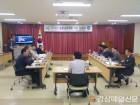 울릉교육청, 4대 추진 계획 등 교육계획 설명회