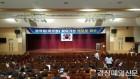 경북교육청, 권역별 찾아가는 학부모 연수회