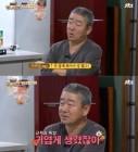 """웅진코웨이 박용선, 경리사원→CEO 된 비결? """"전표 하나를 끊더라도 다른 업무와 연계했다"""""""