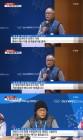 """송승환 총감독, 개막식 때문에 연출가와 갈등 빚기도…""""내 아이디어 쓰지 마라"""""""