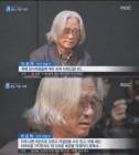"""김지현, """"감독 성폭행에 임신+낙태까지""""…김수희 """"입에 똥물을 부어주고 싶다"""""""