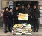 빛고을문화예술봉사단, 상무2동사무소에 쌀 전달