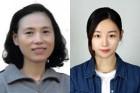 광주·전남 체육인 10명 체육상 수상- 김명자·서희주 우수상